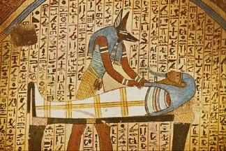 ancient egyptian medicine 3 Ancient Egyptian Medicine: History & Methods