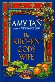 an analysis of the kitchen gods wife by amy tan Write your own review of the kitchen god's wife by amy tan, read other people's reviews and browse book information about from the kitchen god's wife.