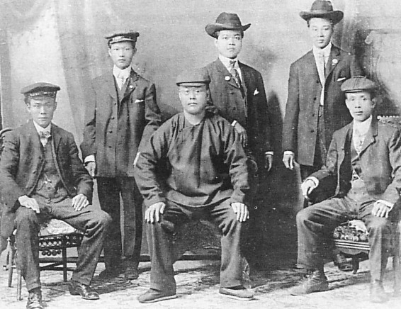 asian american immigrants essay Starting with 1840 all the way to wwii, asian immigrant groups were recruited as  a labor force into hawaii and also the western us these groups included.