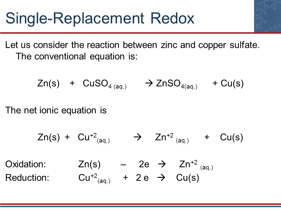 Single and Double Displacement – Coca Cola |Single Displacement Reaction Formula